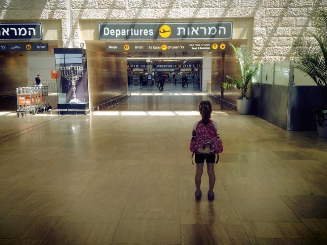 טרמינל 3. כמעט כמו לטוס לחו״ל